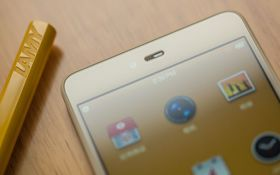 Pozor na falošnú mobilnú aplikáciu! Láka obete na neexistujúcu výhru