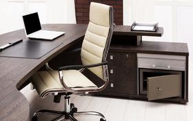 Vytvorte si kanceláriu podľa vlastných predstáv