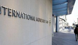 MMF vylepšil prognózu ekonomického rastu eurozóny