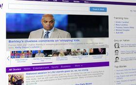 Spojenie Yahoo a Verizonu sa odkladá pre vyšetrovanie hackerských útokov