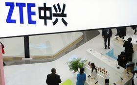 Čínska ZTE zaplatí v USA rekordnú pokutu!